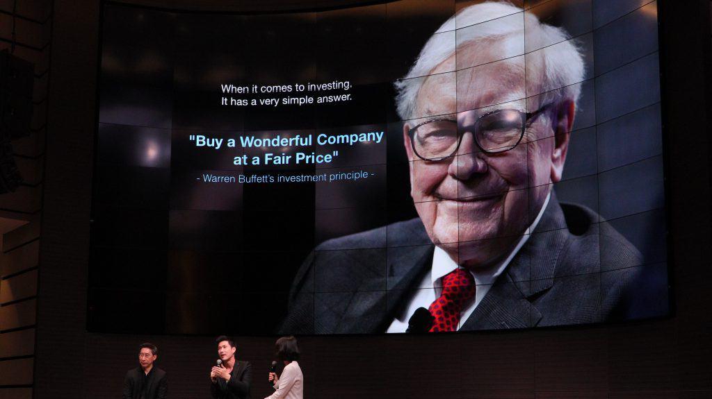 wealth tech