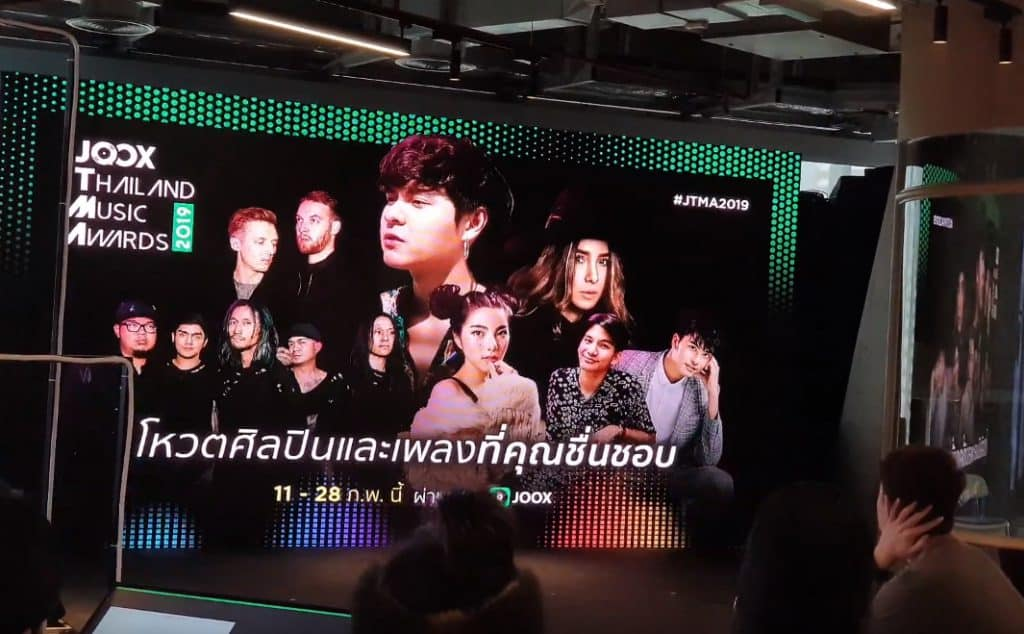 joox thailand music awards 2019