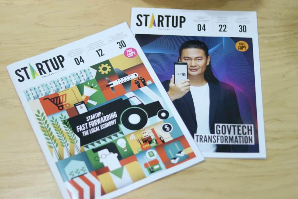 Startup Thailand Magazine