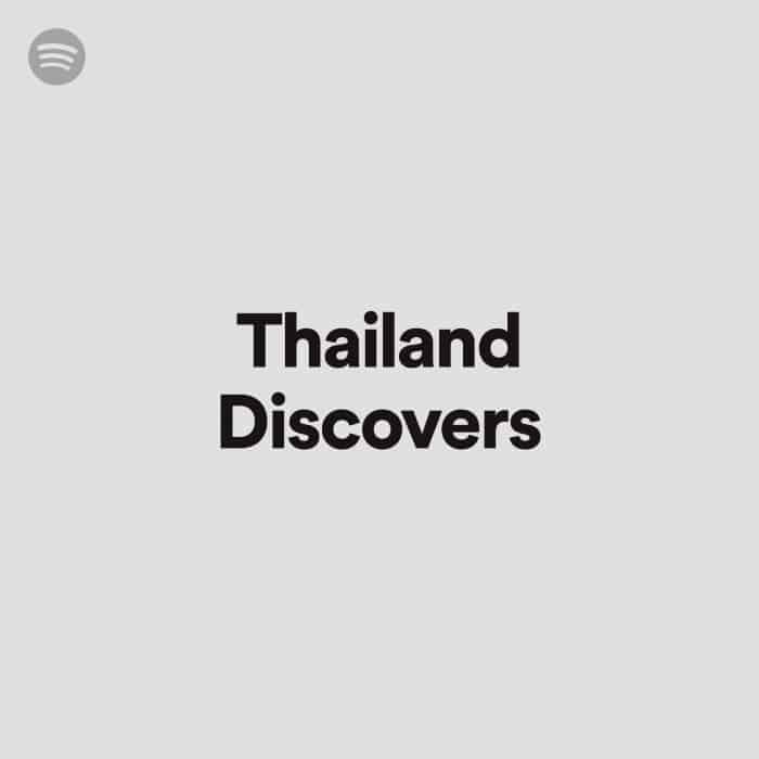 10 ศิลปินที่ถูกค้นพบบน Spotify