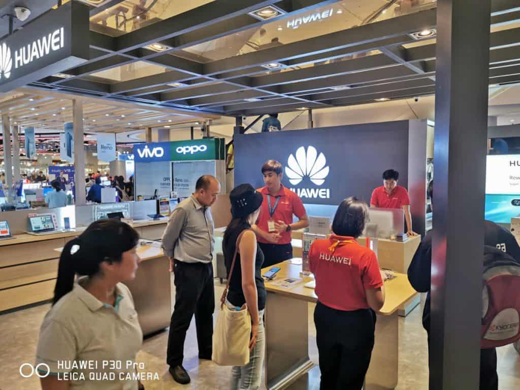 Huawei ประกาศคืนเงิน
