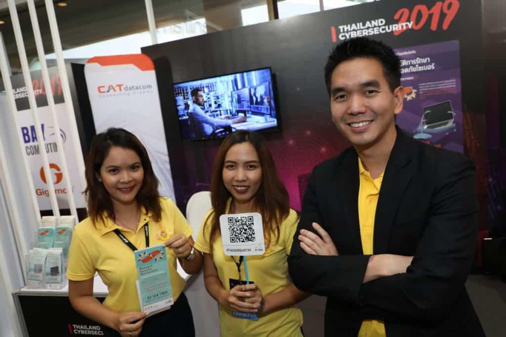 """CAT ร่วมสนับสนุนงาน """"Thailand Cybersecurity 2019"""""""
