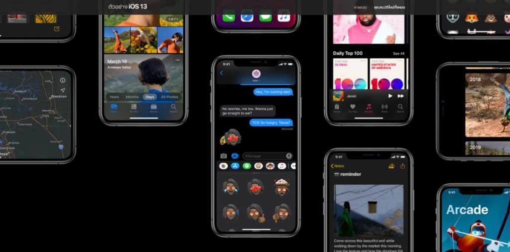 iOS 13 iPadOS และ WatchOS 6