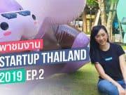Startup Thailand 2019 EP.2