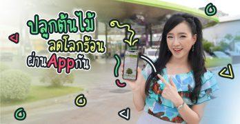 bangchak mobile app