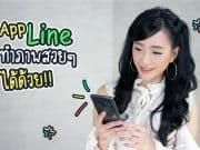 line meme maker
