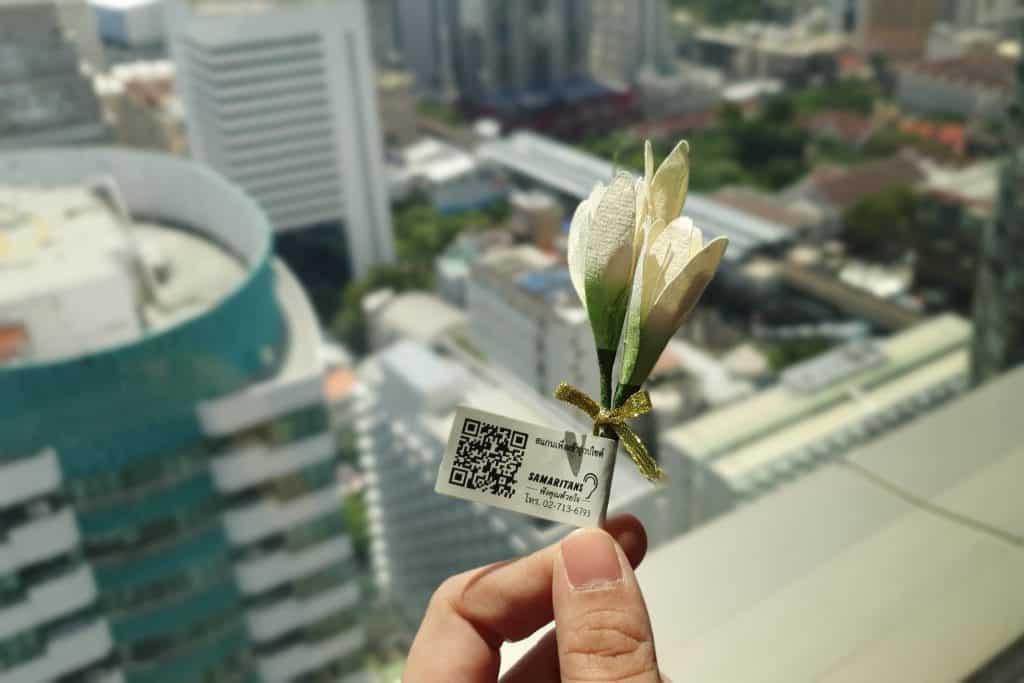 สมาคมสะมาริตันส์แห่งประเทศไทย