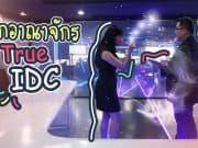 True IDC