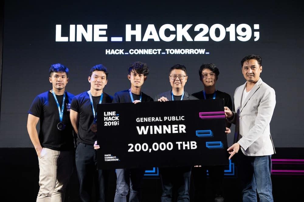 LINE HACK 2019