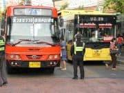 จ่ายค่ารถเมล์ ไร้เงินสด