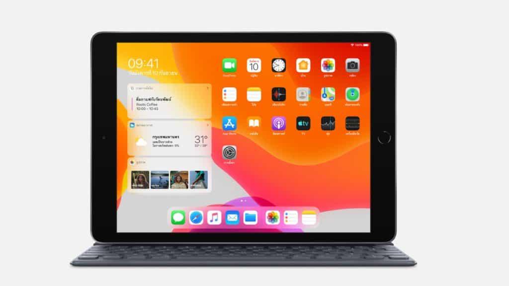 เปิดตัว iPad รุ่น 7 ราคาไทย