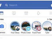 Facebook Group เตรียมปิดโพสต์ Stories