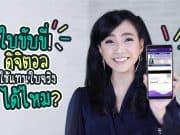 smart-card-dlt-qr-licence
