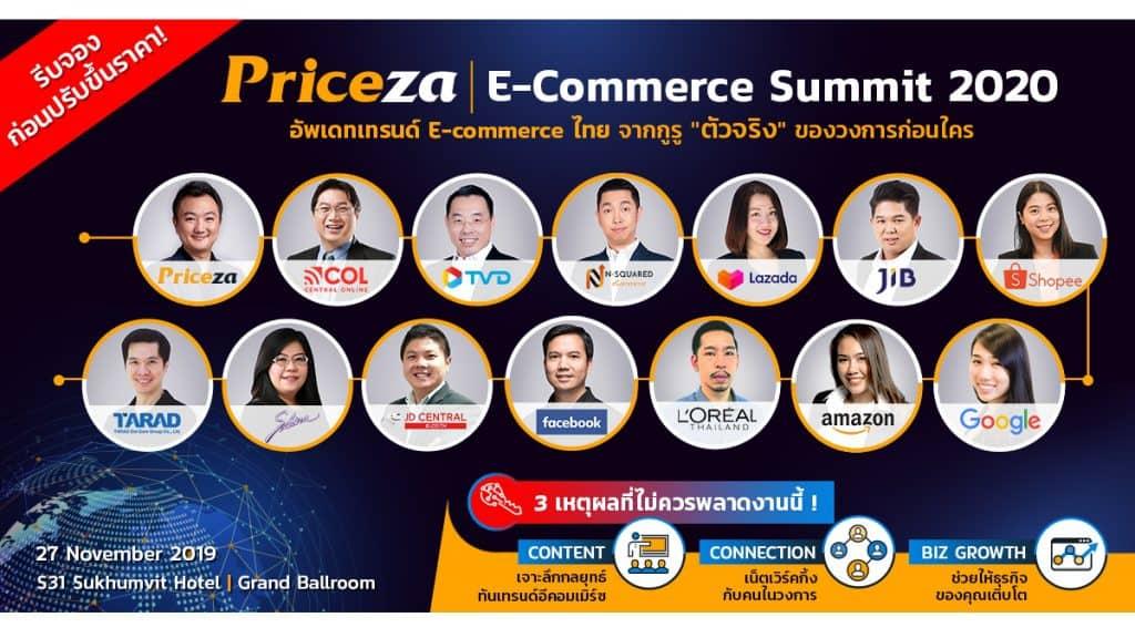 Priceza E-Commerce Summit 2020