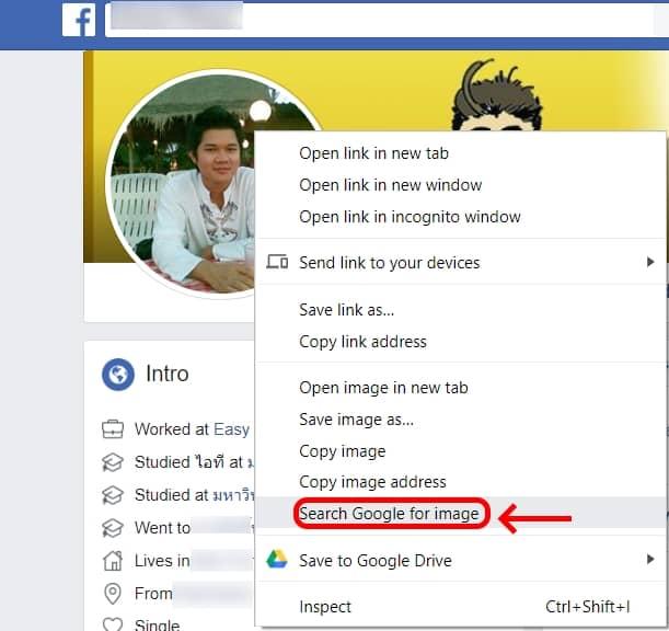 วิธีตรวจสอบรูปโปรไฟล์ Facebook
