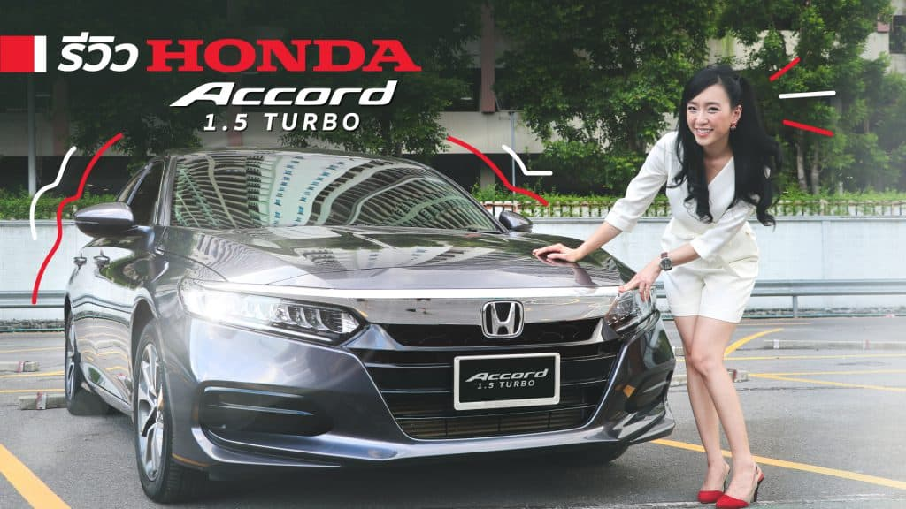 review honda accord 2019 thailand