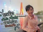 shanghai-smart-home
