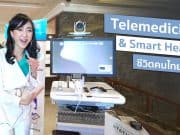 telemedicine-and-smart-health-in-thailand