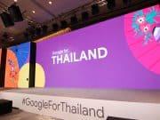 Google for Thailand