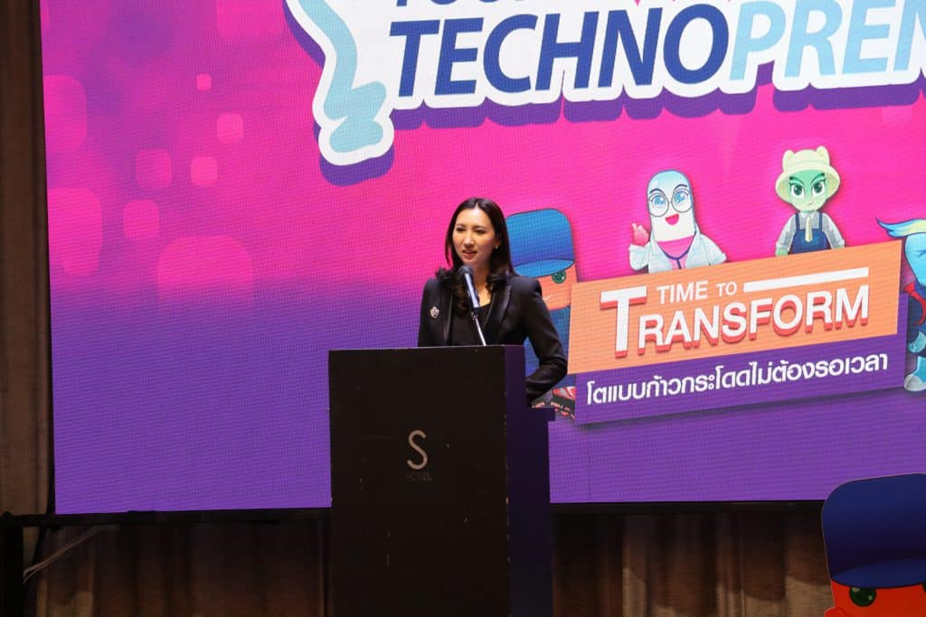 Young Technopreneur 2019