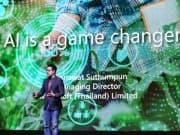 Microsoft เผย 4 มิติสำคัญ