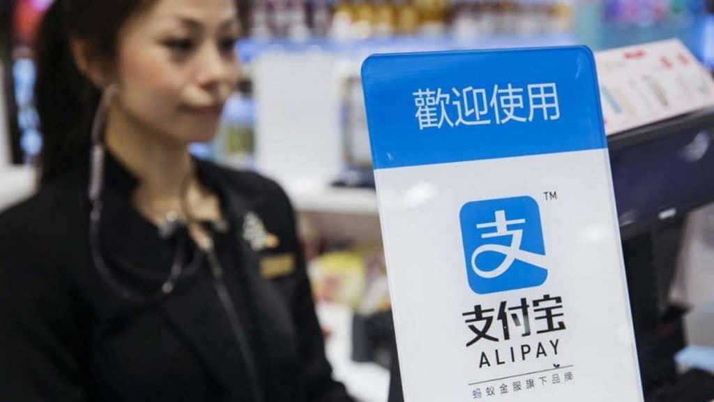 วิธีสมัคร Alipay