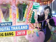 digital-thailand-big-bang-2019