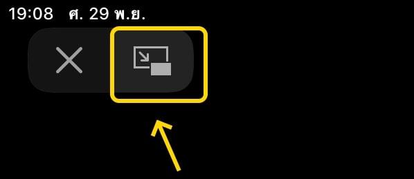 ดู Youtube จอเล็ก บน iPad