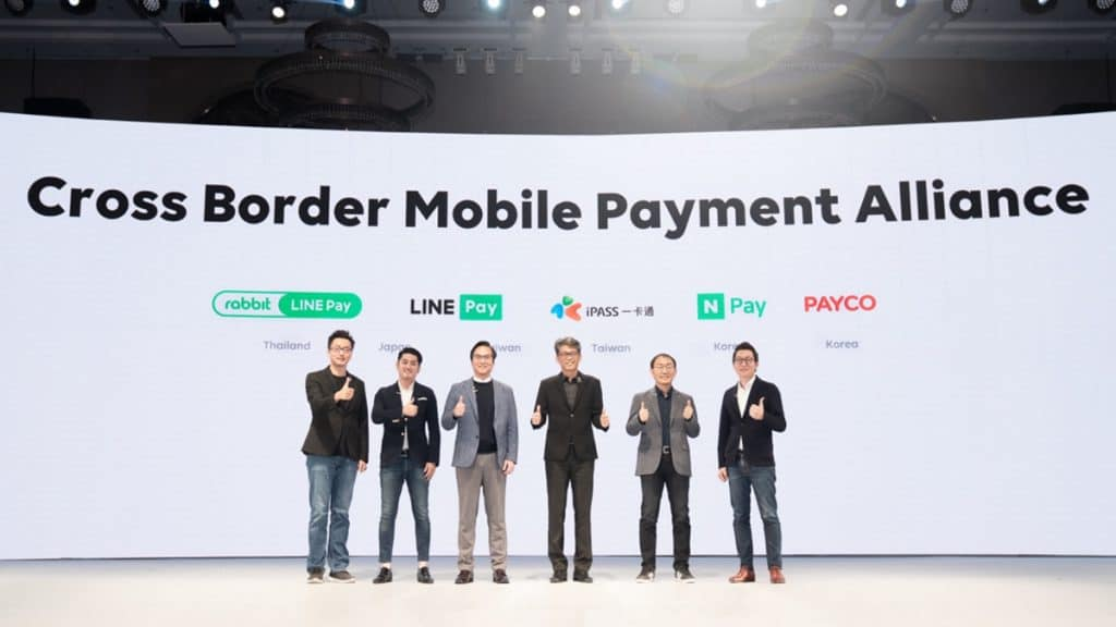 Rabbit LINE Pay จ่ายเงินข้ามประเทศ