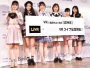 AKB48 แสดงในเธียเตอร์ถ่ายทอดสดในรูปแบบ VR