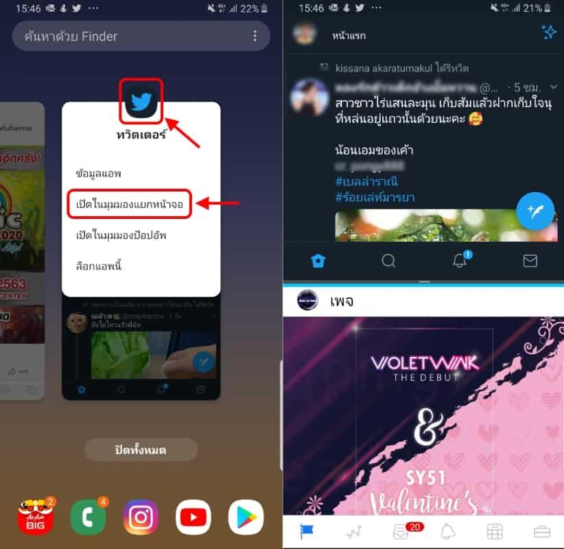 7 สิ่งที่มือถือ Android ทำได้