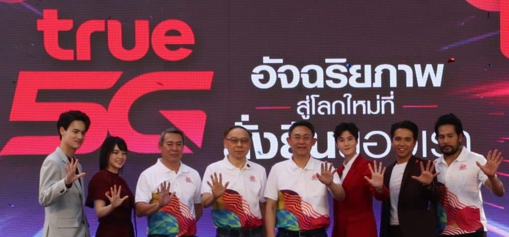 """True 5G ชวนคนไทยเป็น ทรู """"First 5G Citizen"""""""