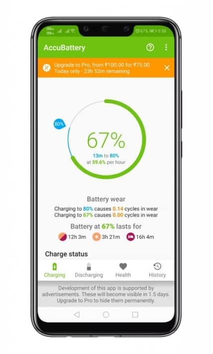วิธีเช็คสุขภาพแบตเตอรี่มือถือ Android