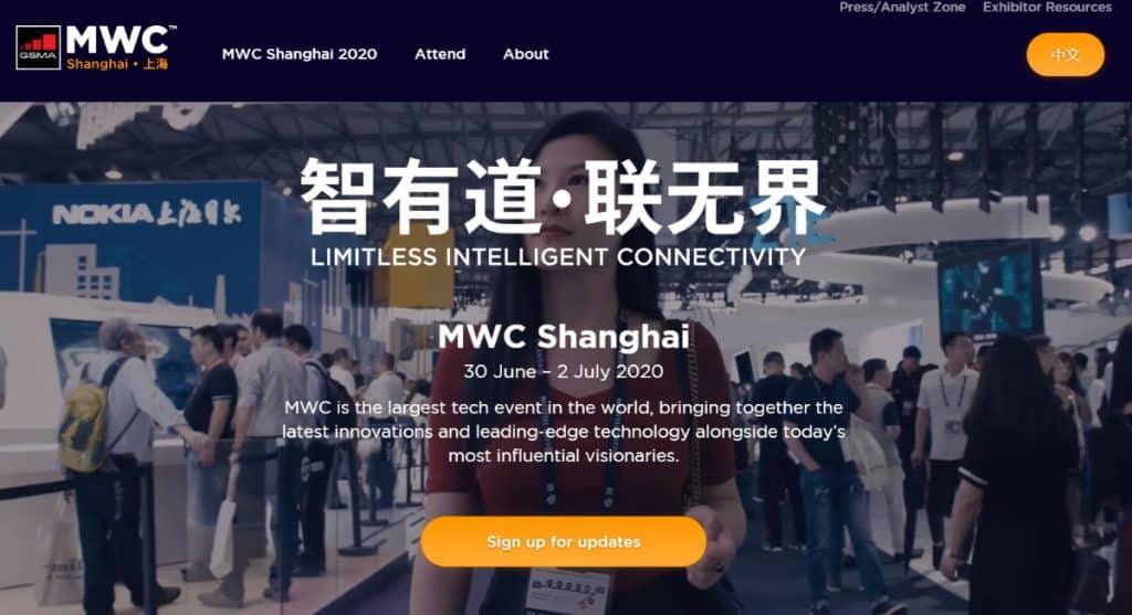 MWC 2020 ยกเลิกงานแล้ว