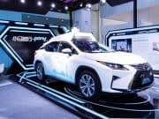 โครงการทดสอบแท็กซี่หุ่นยนต์