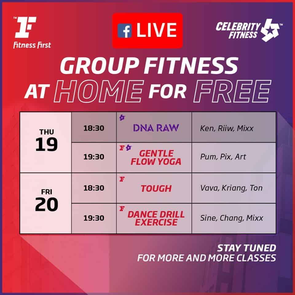 Fitness ชื่อดังจัด Group Fitness LIVE Class at Home