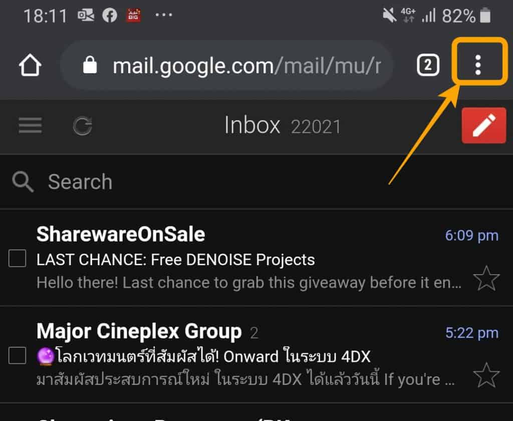 วิธีตั้งค่า chrome บน Android