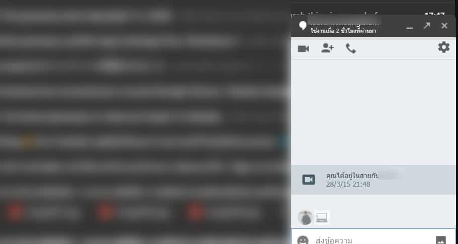 วิธีวีดีโอคอลผ่านเว็บไซต์ Gmail