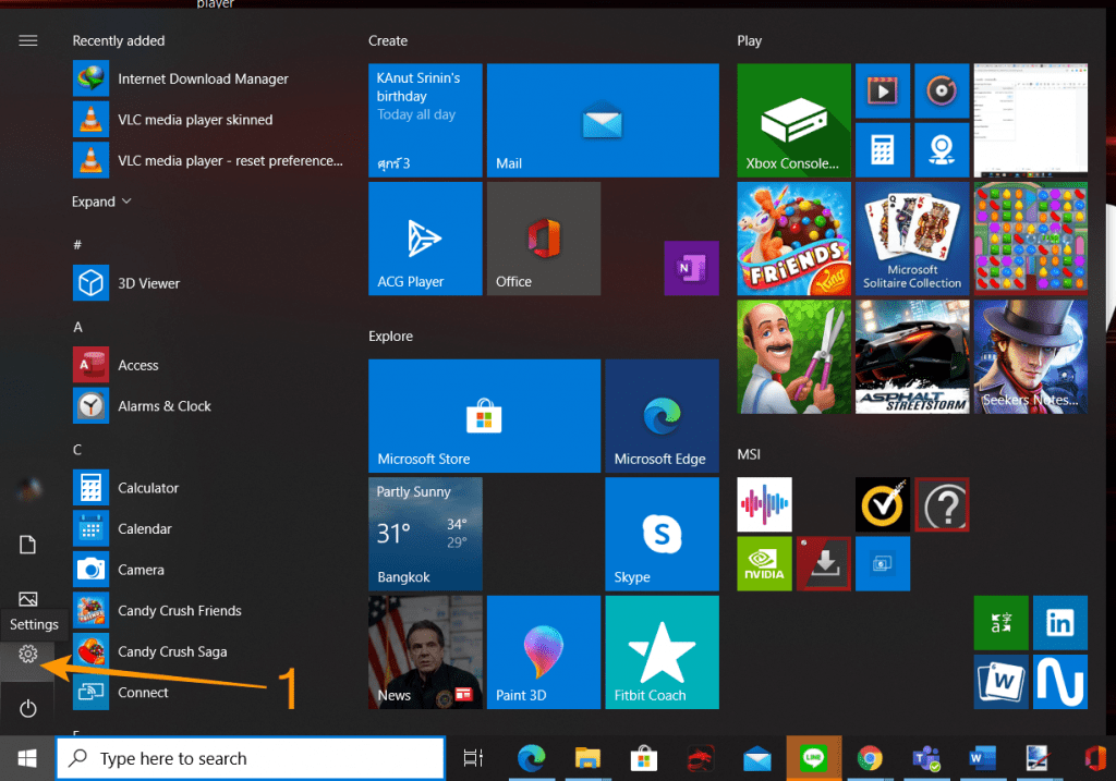 วิธีปิดไมโครโฟนบน Windows 10