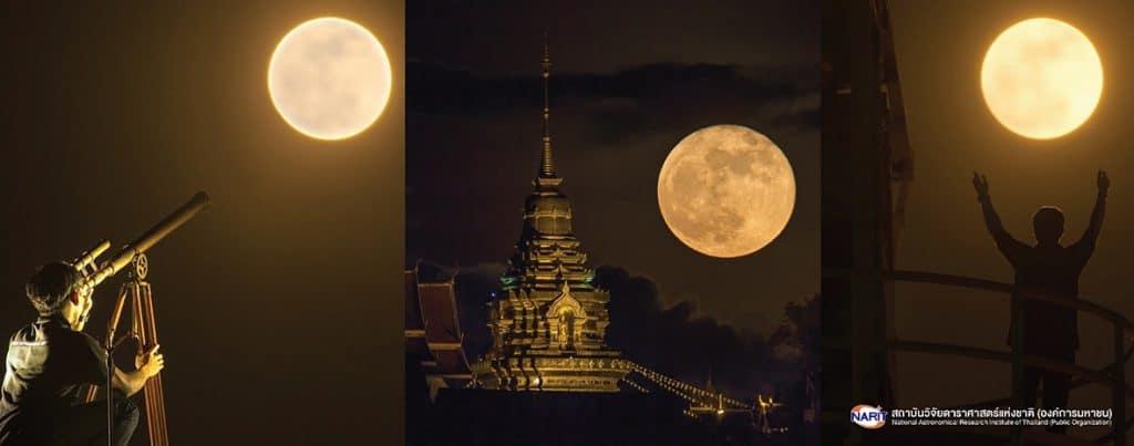 ชม Super Full Moon