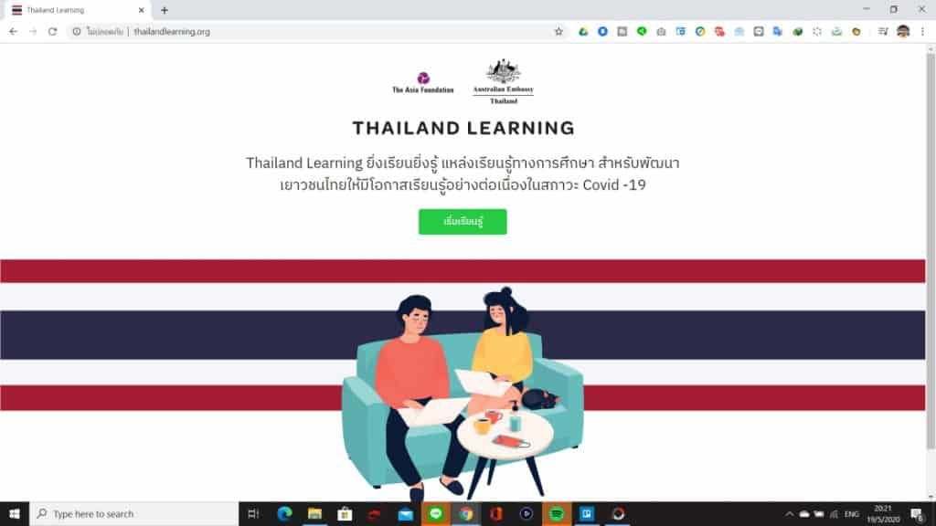 ThailandLearning