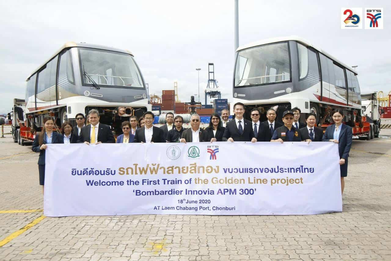 รถไฟฟ้าไร้คนขับขบวนแรกในประเทศไทย