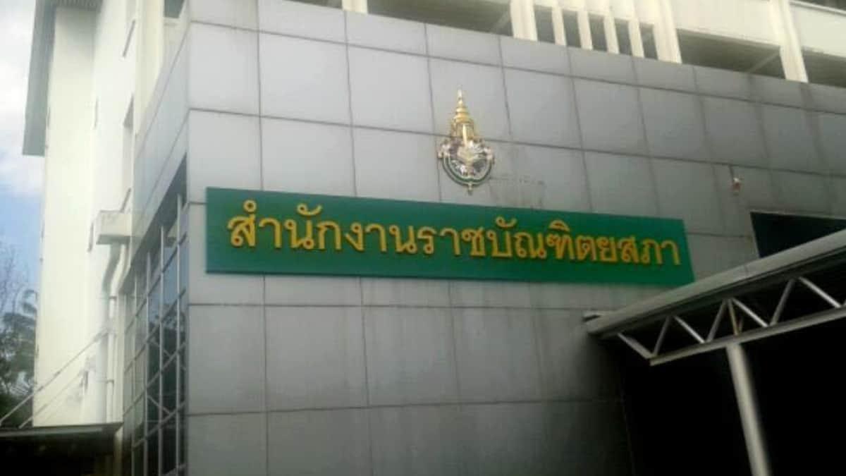 Big Data ภาษาไทยคือ