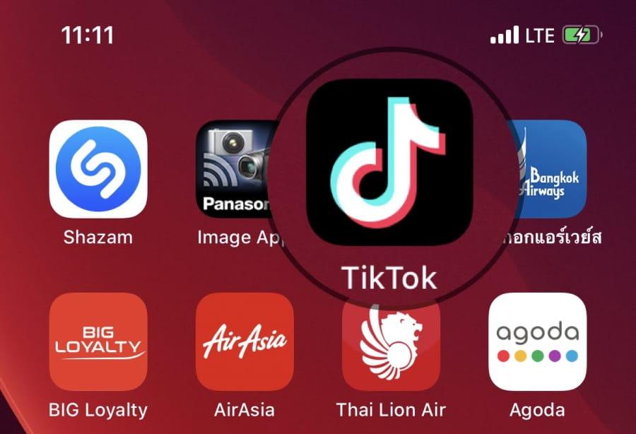 วิธีดูใครแอบใช้บัญชี TikTok ของเรา