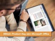 วิธีค้นหา Product Key ของ Microsoft Office