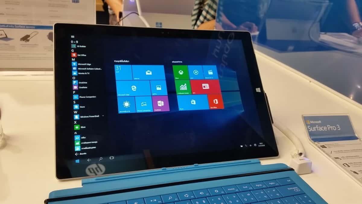 Microsoft ยุติสนับสนุน Microsoft Edge