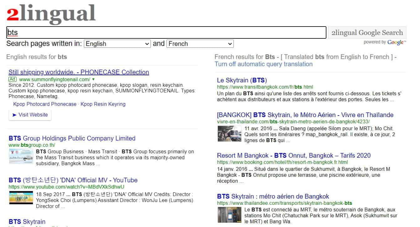 เว็บไซต์ค้นหาข้อมูล เฉพาะด้าน