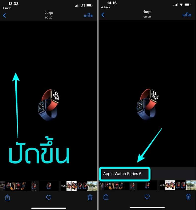 วิธีใส่คำอธิบายภาพลงในภาพ วีดีโอ ด้วยแอปรูปภาพ