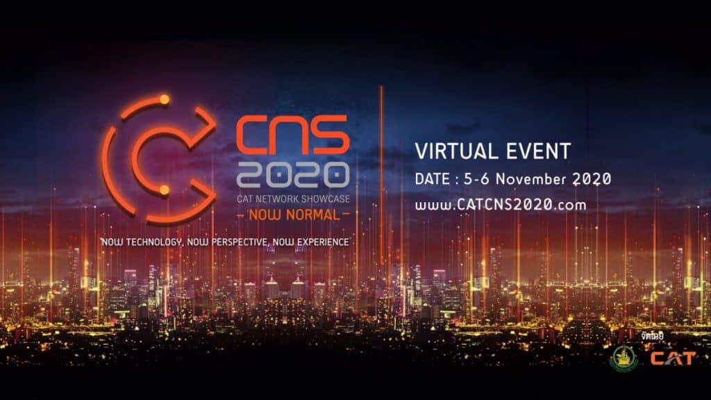 CAT พลิกโฉมจัด CAT Network Showcase 2020