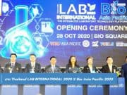 งาน Thailand LAB INTERNATIONAL 2020